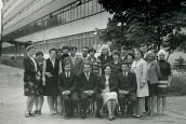 История института в фотографиях